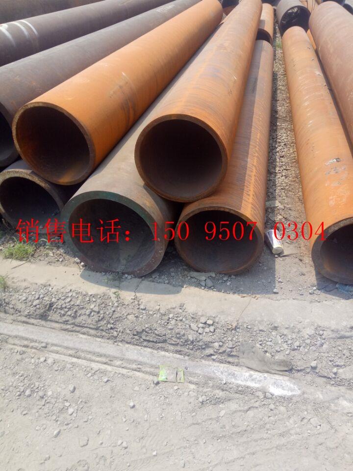 渭城区560*16无缝钢管价格