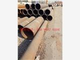 530*50无缝钢管厂家20#结构管