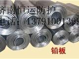 欢迎—厂家销售-黄梅县铅衣价格便宜