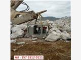 玉溪澄江哪里有液压岩石开采劈裂机