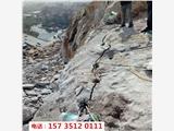 河北隆堯土石方開采巖石很硬靜態劈石機-裂石頭機器