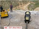 貴州正安工程修建破裂石頭很硬用裂石機-破石頭設備