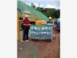 云南保山铁路边坡绿化养护客土喷播机一站式采购