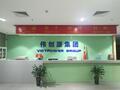 深圳市伟创源科技有限公司