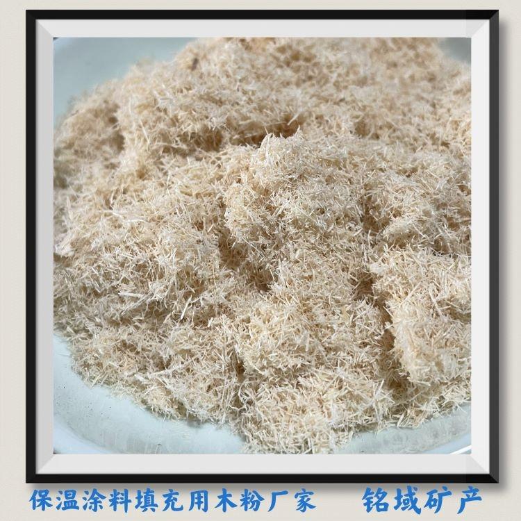 四川制作线香用木粉 铭域80目木粉市场需求
