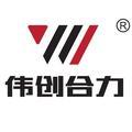 河南伟创管道科技有限公司