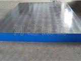 泊头厂家特价销售铸铁实验平台2000x3000