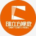威海创立方视觉文化传媒有限公司