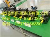 新闻:怀化市通道县A2FM16/61W-VBB030 推荐