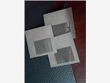 不锈钢狭缝 光栅 光阑激光精密切割