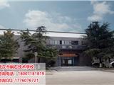 武汉市娲石技术学校报名条件