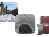 云南大理-(水玻璃砂浆建材资讯)防腐材料有限公司