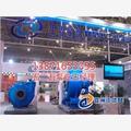 襄阳五二五泵业有限公司