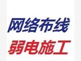承接监控摄像头安装工程|网络安装施工工程|郑州专业弱电工程施工服务商