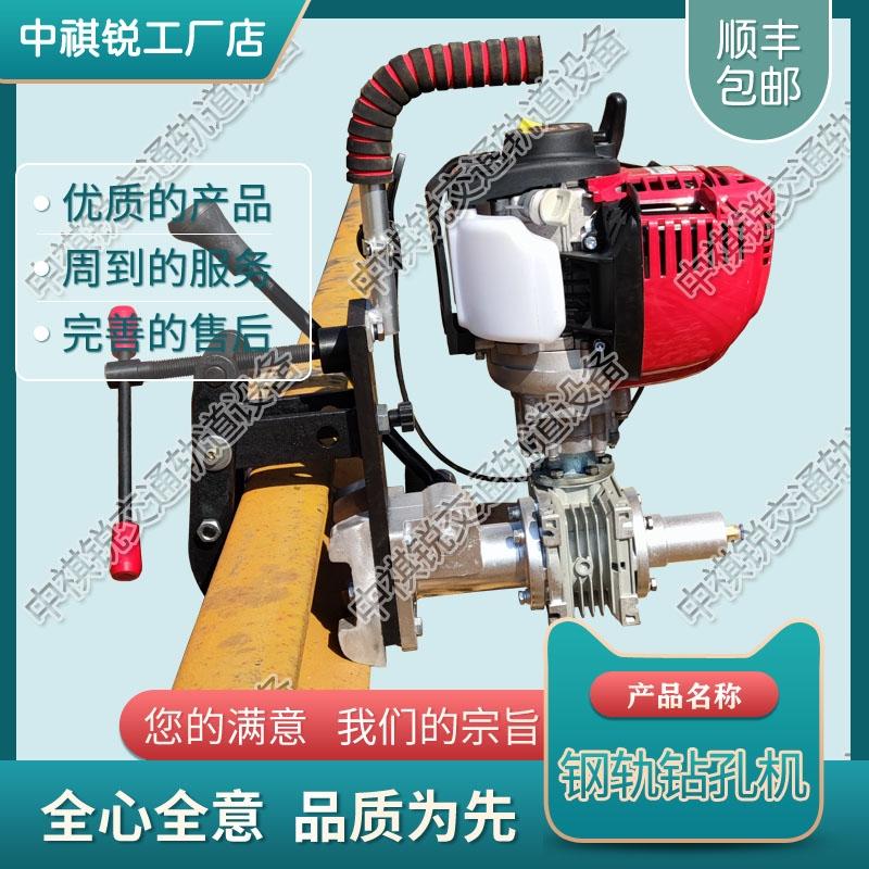 NGZ-31内燃钻孔机 铁路养路设备 实时报价