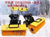 小型除雪机_济宁物业小型除雪机厂家——河北五星除雪车全国质保