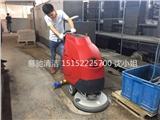 扬州连锁店用洗地机