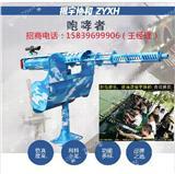 振宇协和气炮枪、ZY-25PX型游乐设备气炮--- 咆哮者