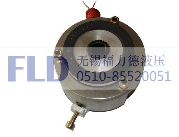 失电离合器DLYH9-63