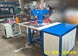 專業生產雙頭油壓式高周波皮革壓花機,pvc皮革高頻壓標機 優質高效