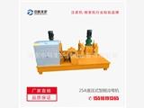 黑龙江喷浆机厂家液压冷弯机价格