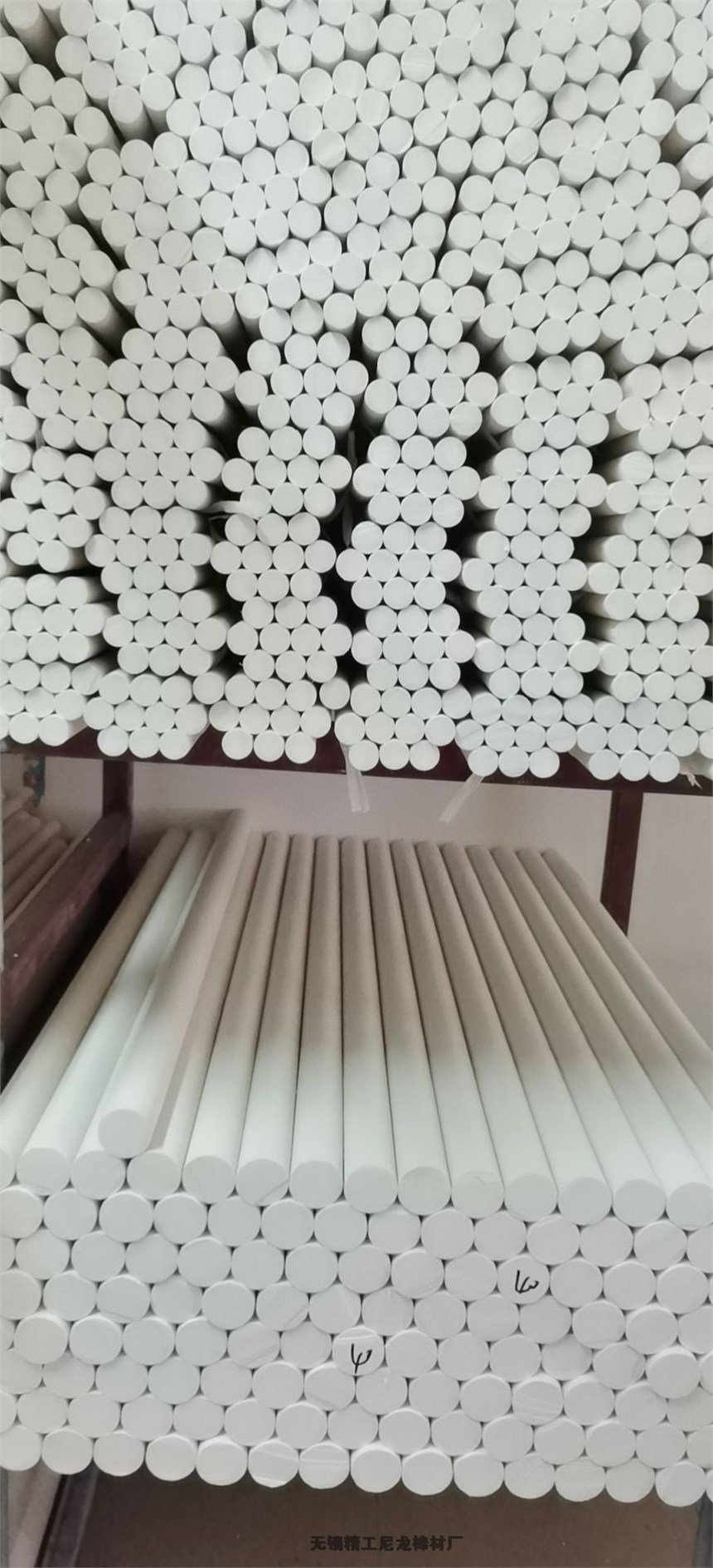 无锡白色PVC棒聚氯乙烯白色PVC棒 图片照片
