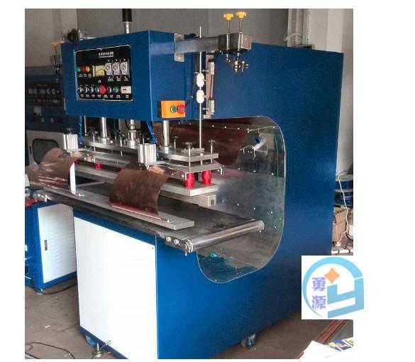 新型气膜专用高频焊接机批发厂家