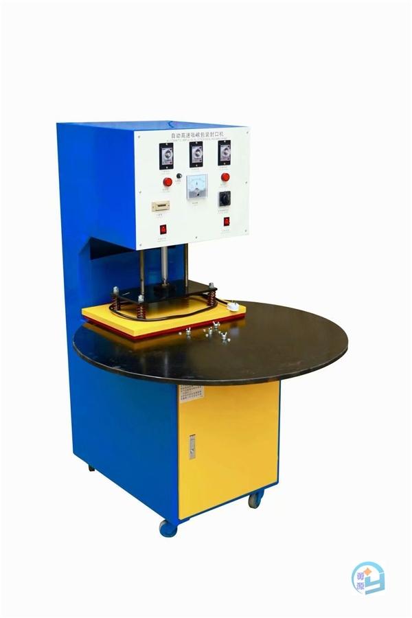大功率高周波热合熔接机焊接牢固【规格型号】