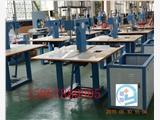 新闻:镇江江阴南京PVC泡壳封边机专业生产厂家(中山有实力的)