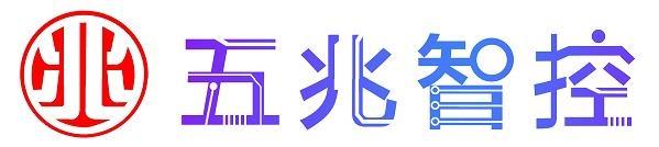 长春市五兆网络科技服务有限公司