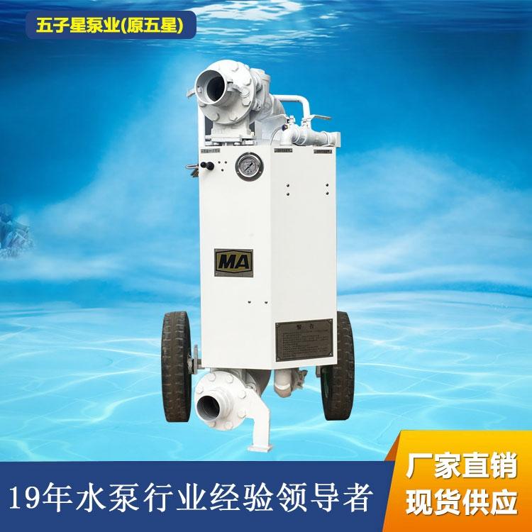 五星泵业直销QYF10-20气动清淤排污泵 防爆不堵塞 厂家价格包