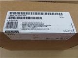 西门子PLC上海代理商-6ES7132-6BD20-0CA0