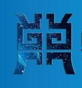 西安鼎昂智能科技有限公司