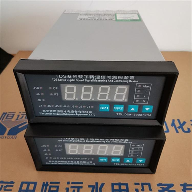 数字转速信号测控装置TDS-4339-42-6