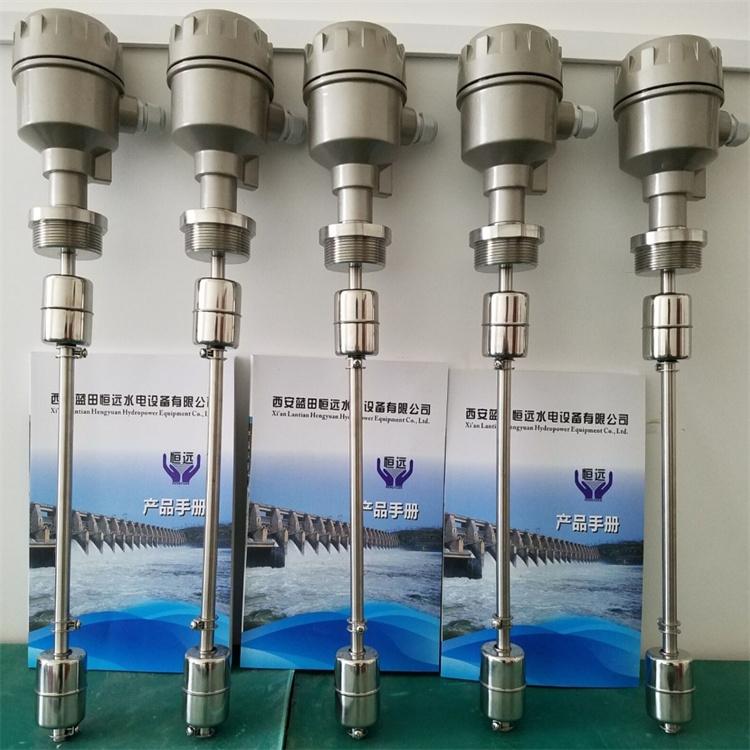 液位控制器SLH-B、SLH-K连杆浮球液位开关SLH-P-2-FK-2000报价