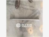 北京市背包钻机