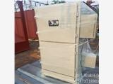 江苏PL-3200型单机布袋除尘器生产供应厂家