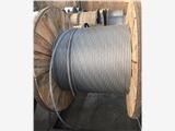樟樹市鋁包鋼絞線型號 征帆廠家