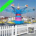 在线咨询新型游乐设备风筝飞行河南三星为您答疑解惑