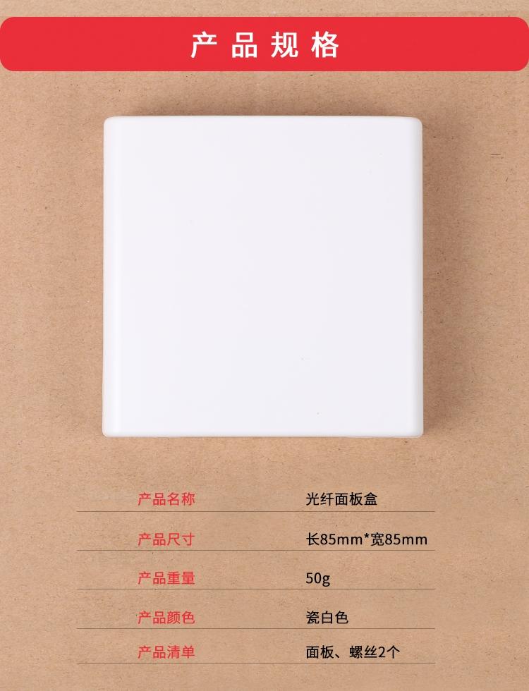 内蒙古自治乌海SC86型2芯光纤信息插座浙江厂家生产