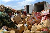 苏州食品报废销毁公司从事的过期食品报废开展到期食物销毁服务