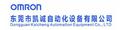 东莞市凯诚自动化设备有限公司