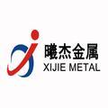 上海曦杰金属制品有限企业