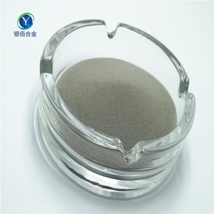 银佰 Fe107铁基合金粉 15-45um铁合金粉 现货供应