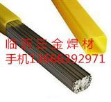 GTS-2209双相不锈钢焊丝京雷焊材批发 直条氩弧焊丝