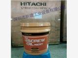 【HITACHI空压机专用润滑油|日立螺杆空压机油OIL2000】