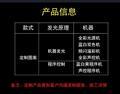 上海广席装饰工程有限公司