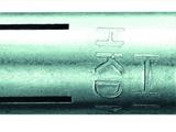 供应重庆喜利得 錨栓緊固件 齐平式锚栓 HKD HKD-SR HKD-D HKV