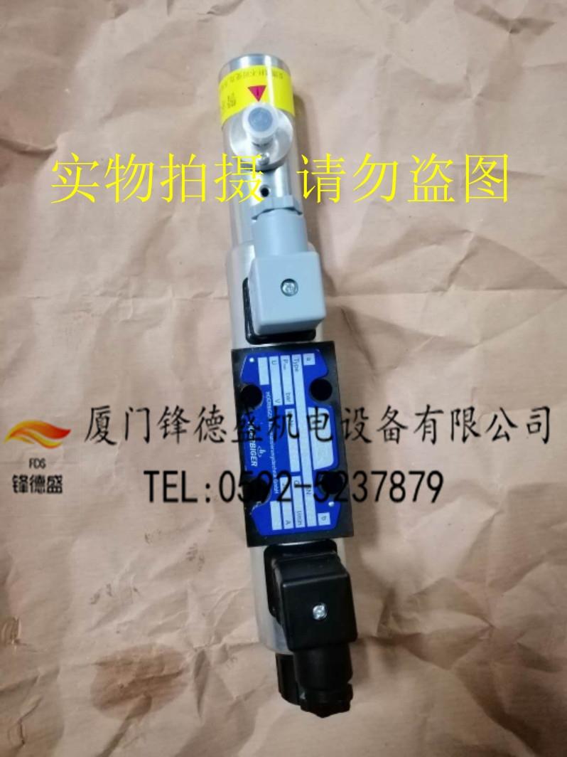 黑龙江德国HOERBIGER贺尔碧格电磁比例阀HQI2-025RK03-10S122欢迎咨询