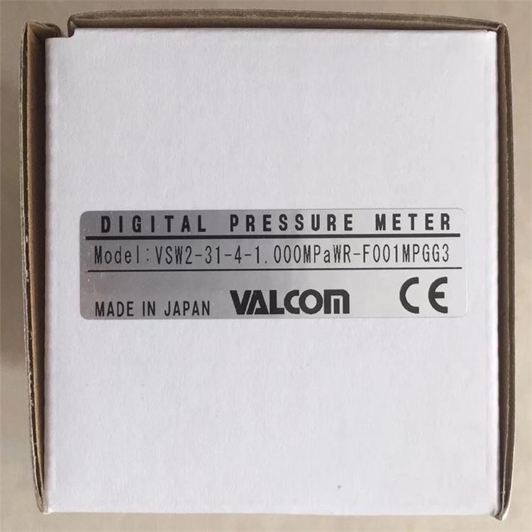 VALCOM沃康压力开关VSW2-31-4-1.000MPaWR-F001MPGG3